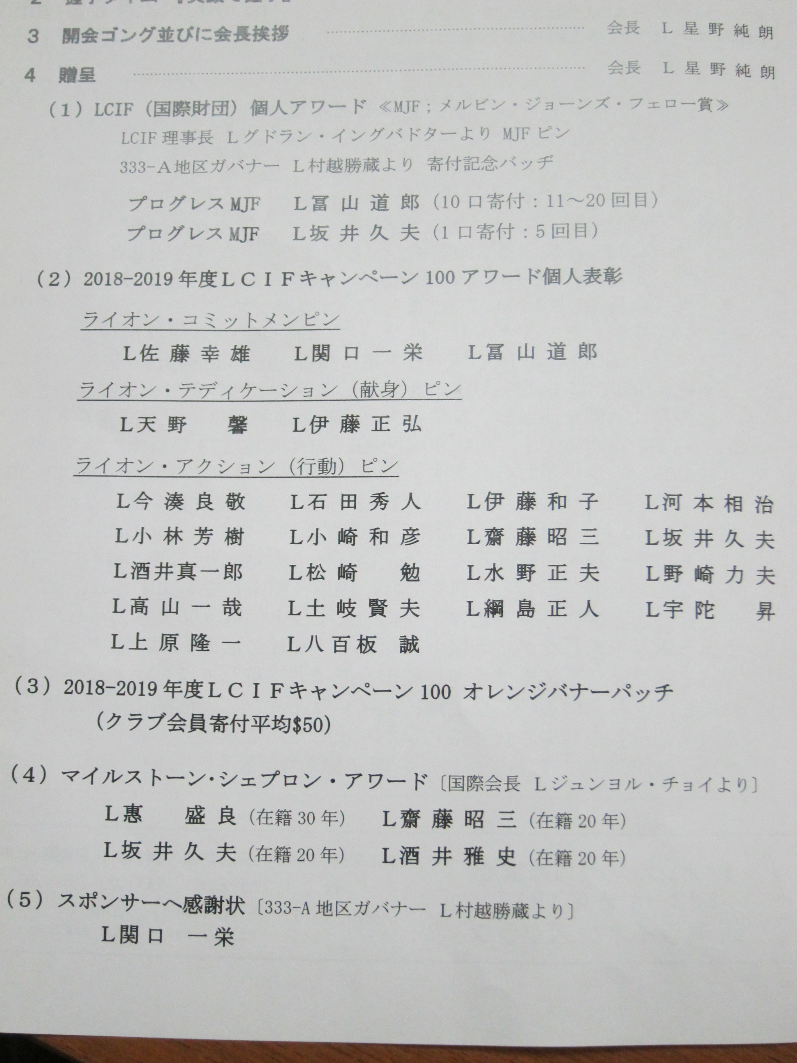 http://www.niigatalions.com/IMG_1561.JPG
